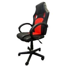Cadeira gamer ergônomica giratória seul vermelha pró euro