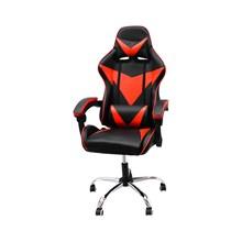 Cadeira gamer reclinável giratória tokio vermelha pró euro